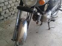 موتور شهاب صد سنددار  در شیپور-عکس کوچک