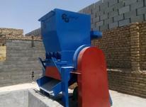 دستگاه اسیاب پلاستیک ضایعات سبد خردکن نایلون سبد پت درهم در شیپور-عکس کوچک