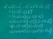 تدریس المپیاد ریاضی در شیپور-عکس کوچک