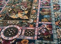 فرش عقیق ایران  در شیپور-عکس کوچک