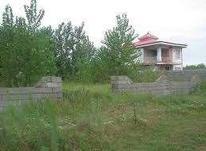 فروش زمین مسکونی 325 متر در کرکاس عباس آباد در شیپور-عکس کوچک
