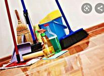 نظافت و خدمات منزل در شیپور-عکس کوچک