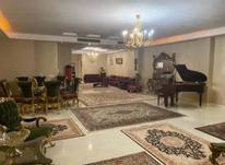فروش آپارتمان 280 متر در الهیه در شیپور-عکس کوچک