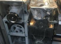 چرخ گوشت تسمه ای وگیربگسی صنعتی در شیپور-عکس کوچک