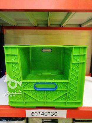 تولید و پخش جعبه و سبد پلاستیکی در گروه خرید و فروش خدمات و کسب و کار در تهران در شیپور-عکس7
