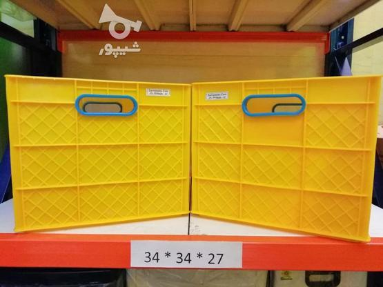 تولید و پخش جعبه و سبد پلاستیکی در گروه خرید و فروش خدمات و کسب و کار در تهران در شیپور-عکس8
