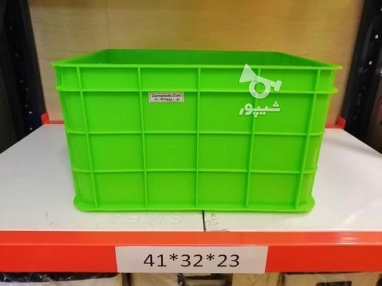 تولید و پخش جعبه و سبد پلاستیکی در گروه خرید و فروش خدمات و کسب و کار در تهران در شیپور-عکس5