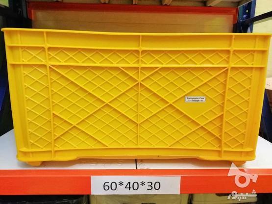 تولید و پخش جعبه و سبد پلاستیکی در گروه خرید و فروش خدمات و کسب و کار در تهران در شیپور-عکس2