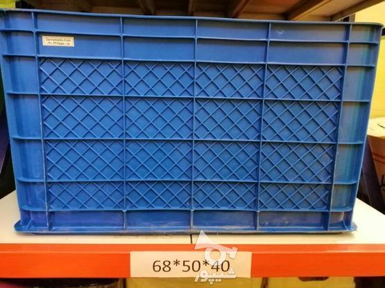 تولید و پخش جعبه و سبد پلاستیکی در گروه خرید و فروش خدمات و کسب و کار در تهران در شیپور-عکس4