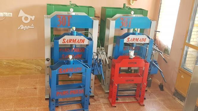 پرس هیدرولیک 15 تن ، 30 تن، 60 تن در گروه خرید و فروش صنعتی، اداری و تجاری در اصفهان در شیپور-عکس6