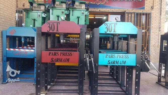 پرس هیدرولیک 15 تن ، 30 تن، 60 تن در گروه خرید و فروش صنعتی، اداری و تجاری در اصفهان در شیپور-عکس1