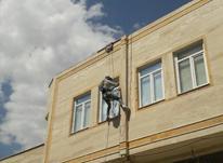 کار در ارتفاع با طناب بدون داربست در شیپور-عکس کوچک