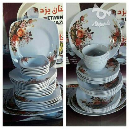 سرویس ملامین اطیمنان یزد در گروه خرید و فروش خدمات و کسب و کار در اصفهان در شیپور-عکس1