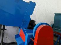 دستگاه اسیاب پلاستیک خرد کن قوی پت ومواد ضایعات  درهم  در شیپور-عکس کوچک