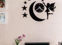 ساعت دیواری طرح آنجل در شیپور-عکس کوچک