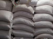 فروش 10 تن برنج طارم  در شیپور-عکس کوچک