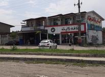 ملک تجاری مسکونی در شیپور-عکس کوچک