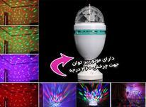 لامپ رقص نور 7 رنگ 360 درجه LED / پرداخت درب منزل در شیپور-عکس کوچک