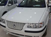 سمند LX 1399 سفید در شیپور-عکس کوچک
