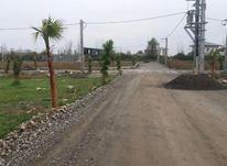 فروش زمین238مترمحمودآباد/شهرک تفکیک شده-سندتکبرگ در شیپور-عکس کوچک