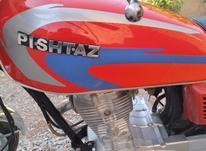 موتور سیکلت پیشتاز  در شیپور-عکس کوچک