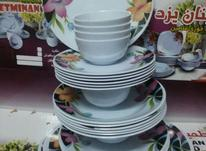 سرویس ظروف غذا خوری ملامین اطمینان یزد در شیپور-عکس کوچک