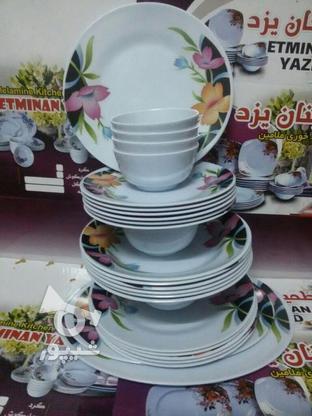سرویس ظروف غذا خوری ملامین اطمینان یزد در گروه خرید و فروش لوازم خانگی در اصفهان در شیپور-عکس1