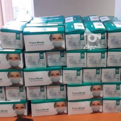 پک 50 عددی ماسک پرستاری در گروه خرید و فروش لوازم شخصی در تهران در شیپور-عکس1