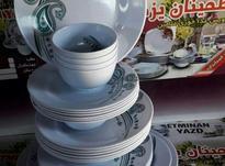 سرویس غذا خوری ملامین اطمینان یزد در شیپور-عکس کوچک