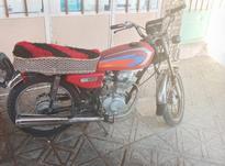 موتور 100 سی سی  در شیپور-عکس کوچک