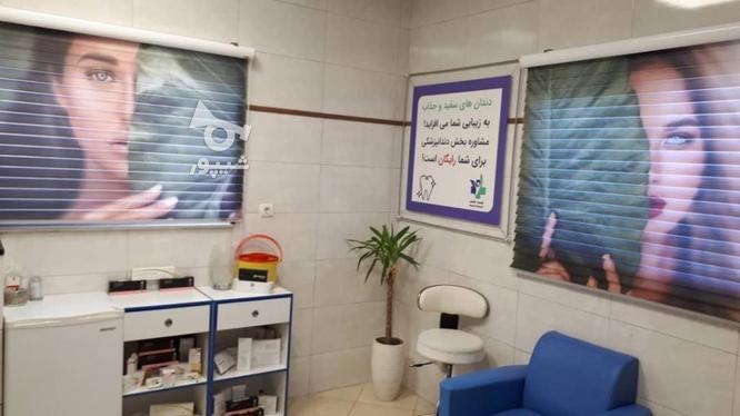 تخفیف 30% جراحی ابدومینوپلاستی لیپوماتیک کاشت مو ابرو غبغب در گروه خرید و فروش خدمات و کسب و کار در تهران در شیپور-عکس1