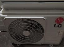 کولر گازی 18هزار کم مصرف آکبند  در شیپور-عکس کوچک