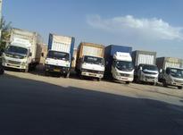 حمل ونقل اصفهان  در شیپور-عکس کوچک