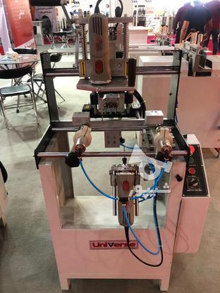 ماشین آلات مونتاژ درب و پنجره یو پی وی سی(upvc) و آلومینوم در گروه خرید و فروش صنعتی، اداری و تجاری در اصفهان در شیپور-عکس1