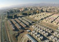 خریدار یکروزه مسکن مهر در شهر جدید هشتگرد در شیپور-عکس کوچک
