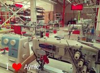 استخدام کارگر ساده در کارخانه آیریک  در شیپور-عکس کوچک