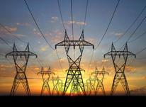 مناقصات برق، الکترونیک و مخابرات در شیپور-عکس کوچک