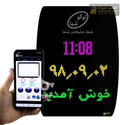 تابلو ساعت و تقویم دیواری دیجیتال بانکی مدل A در گروه خرید و فروش صنعتی، اداری و تجاری در تهران در شیپور-عکس1