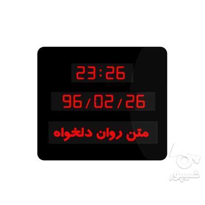 ساعت و تقویم دیواری دیجیتال مدل تابلو روان بانکی D در گروه خرید و فروش صنعتی، اداری و تجاری در تهران در شیپور-عکس1