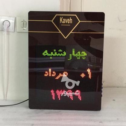 ساعت و تقویم دیجیتال خانگی رنگی مدل A2 در گروه خرید و فروش صنعتی، اداری و تجاری در تهران در شیپور-عکس1