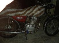 موتور پارکینگی در شیپور-عکس کوچک
