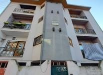 آپارتمان 125 متر در خیابان معلم  در شیپور-عکس کوچک