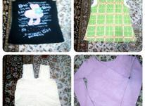 شال،روسری،تاپ وتی شرت در شیپور-عکس کوچک
