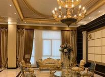 فروش آپارتمان 205 متر در پاسداران- در شیپور-عکس کوچک