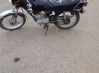 موتور سیکلت 125 سی دی آی هندا در شیپور-عکس کوچک