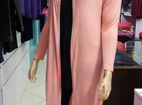 پوشاک سایز بزرگ زنانه در شیپور-عکس کوچک