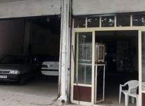 255 متر مغازه بلوار امام در شیپور-عکس کوچک