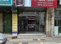 فروش تجاری و مغازه 36 متر در اندیشه خیابان دوطرفه در شیپور-عکس کوچک