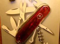 چاقو کوهنوردی ویکتورینوکس در شیپور-عکس کوچک