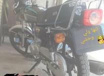 125 احسان انژکتور در شیپور-عکس کوچک